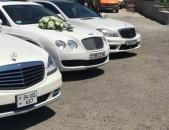 Rent A Car ) Weedeng Car )Прокат авто ) Հարսանեկան մեքենաներ  ) Ավտովարձույթ