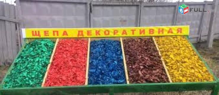 Գունավոր դեկորատիվ քարեր (մանրախիճ) Декоративный цветной щебень. цветная крошка