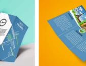 Graphic Designer/ Գրաֆիկական դիզայներ