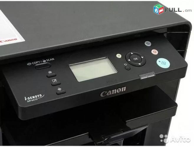 Նոր 3-in-1 XEROX + PRINTER + SCANER Բազմաֆունկցիոնալ ՏՊԻՉ CANON MF4410 MFU МФУ