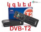 ԿԳՆԵՄ - Հեռուստացույցի DVB-T2 թվային ընդունիչ - TUNER T2 КУПЛЮ Цифровой - TUNER