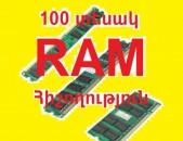 1GB 2GB 4GB 8Gb RAM PC և Նոթբուքի ddr2 DDR3 DDR4 - Ցանկացած տեսակի կա 1 2 4 8 GB