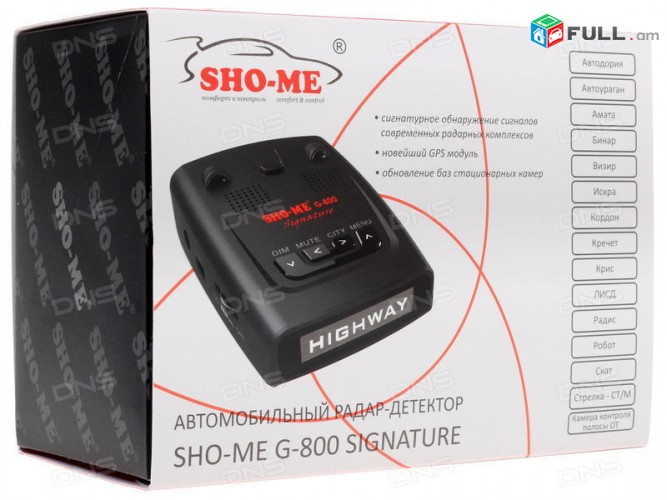 Antiradar GPS-ով SHO-ME G-800 Signature (նոր սերունդ, SMART) RADAR DETEKTOR ՃՈ