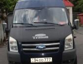 Բեռնափոխադրումներ FORD TRANSIT ցածր պասադկա - մինիմալը Շենգավիթ ու Էրեբունի 3000դր.