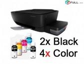 Color HP ink TANK 315 SUPER PRINTER 3in1 Հրաշք գին և որակ - 23000 Էջի ներկ հետը