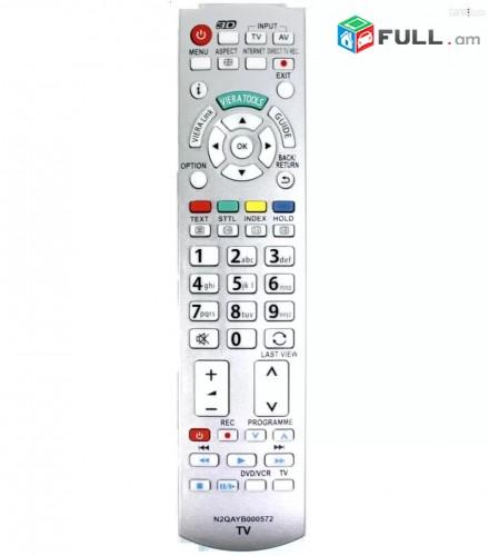 """շատ մեծ Smart Herustacuyc Panasonic 50"""" (127 sm) 3D LED FHD DVB-T DVB-C  TV"""