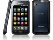 Հեռախոս Samsung Galaxy S 4
