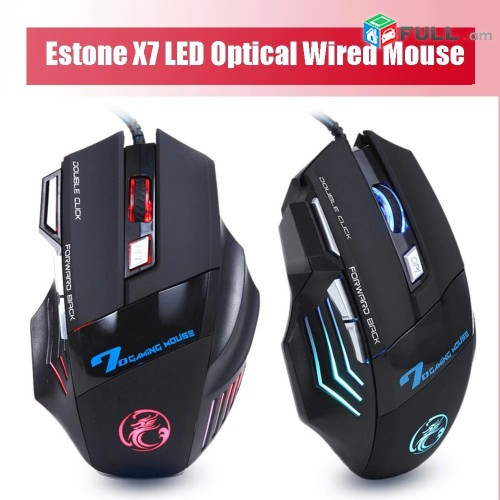 Professional Gaming mouse X7 5500 DPI LED USB PC Notebook Laptop maus мышка