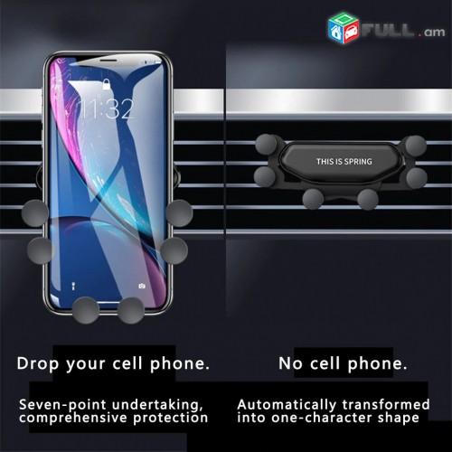 mobile holder ավտոյի համար հեռախոս- ի հենակ derjatel  silikon