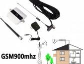 GSM 2G / 3G / 4G 900 MHz Phone Signal Repeater Усилитель usilitel heraxos