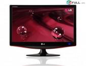 LG մոնիտոր - հեռուստացույց 22