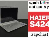 Որպես պահեստամաս Haier S424 - 13.3 FHD Էկրան 4GB 128GB SSD WiFi 5Ghz  նոթբուք
