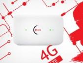Wi Fi sharjakan sarqer modemner  Ucom, Beeline, Vivacell, nor, erashxiqov