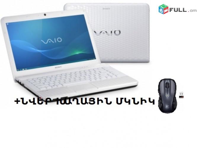 Հիյանալի նվեր համակարգիչ Sony Vaio PCG-71C12V Ноутбук notebook laptop hamakargich