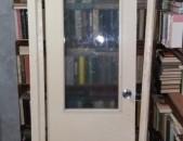 Դուռ, Dur, Дверь, Door