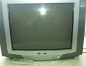 Հեռուստացւյց Aray, herustacuyc, телевизор, TV Aray