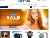 Wordpress-ov grvac WEBSITE (shop.am)