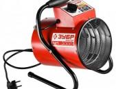 Տաքացուցիչ էլեկտրական 2կվտ կլոր ZUBR ZTP-M1-2000/Taqacucich, kalarifel, kalorifel, plita