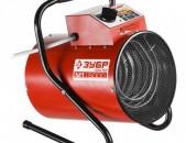 Տաքացուցիչ էլեկտրական 5կվտ կլոր ZUBR ZTP-M1-5000/Taqacucich, kalarifel, kalorifel, plita