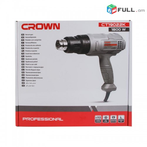 Ֆեն 1800վտ CROWN CT19022K