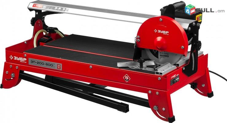 Սալիկ կտրող գործիք/ Կաֆելառեզ էլ. ZUBR EP-200-800C