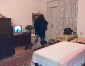 Ֆիզգարադոկ, 1 սենյականոց բնակարան, Շտապ