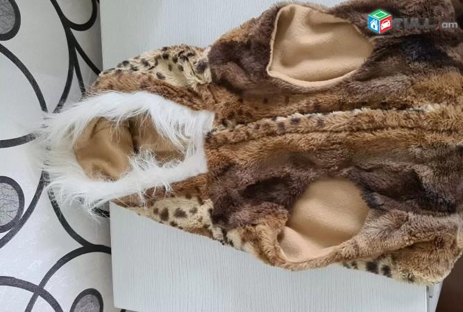Շների համար մորթիով հագուստ
