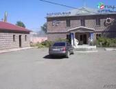 Гостиницу в г. Гюмри