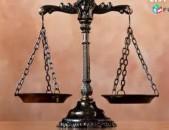 Իրավաբանական մատչելի, որակյալ ծառայություններ