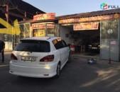 Վարձով բոքս гараж в аренду varcov boqc