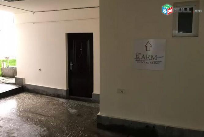 Vardzov taracq varcov office վարձով տարածք