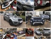 Range Rover Sport,Vogue,Discovery,Evoque