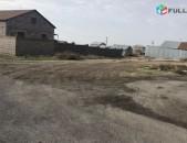 Տնամերձ հողատարածք Նուբարաշենի Ե թաղամասում