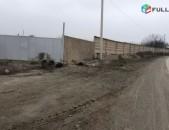 Արտադրական հողատարածք Արարատի մարզի Նոյակերտ համայնքում