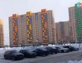 Մեկ սենյականոց բնակարան Մերձմոսկովյան Վիդնոե քաղաքի Լենինյան շրջանում