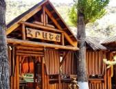 Restoranayin Hamalir hrazdan kirchum kentron Erevan