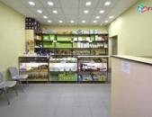 Xanut, khanut, arevtrakan taracq, խանութ, խանութսրահ, վաճառասրահ, օկազիոն