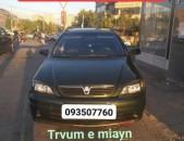 Oravardzov Opel Astra, 2002 թ.