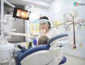 Մանկական ատամնաբուժական ծառայություններ