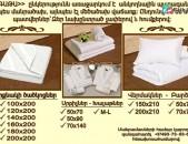 AGATA textile/ ԱԳԱՏԱ տեքստիլ