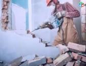 Էժան Մատչելի Գներով Քանդման Աշխատանքներ Պերֆերատրով Քանդում Մեշոկավորում Ցածր Գներով