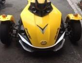 Tricikl 250cc