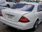 Mercedes S, 2006 թ. 26003939