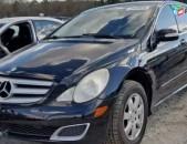 Mercedes R, 2007 թ.