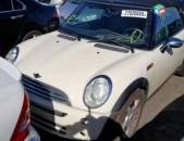 MINI Cooper, 2006 թ. 5