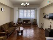 ՓՈՔՐ ԿԵՆՏՐՈՆՈՒՄ , 3 սենյականոց բնակարան