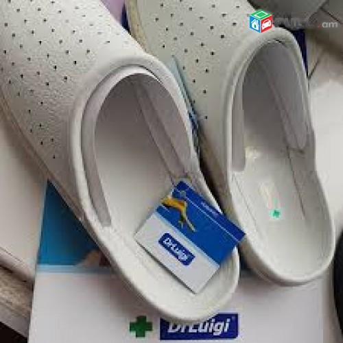 """Медицинская Обувь """"Dr.Luigi""""из Хорватии"""