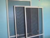 Դռների և պատուհանների ցանցեր