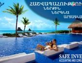 SAFE INVEST, Հաշվապահական ծառայություններ տուրիզմի ոլորտում /