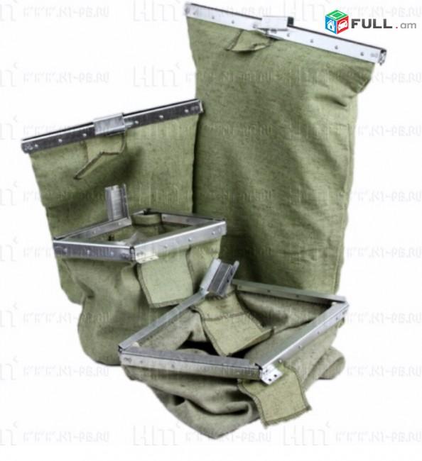 Ինկասացիոն պարկ պայուսակ инкассационная сумка ինկասացիա